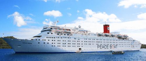 © Peace Boat Cruises